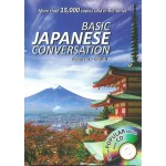 BASIC JAPANESE CONV ( WITH CD )