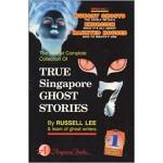TRUE SINGAPORE GHOST STORIES #7