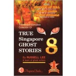 TRUE SINGAPORE GHOST STORIES #8