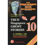 TRUE SINGAPORE GHOST STORIES #10