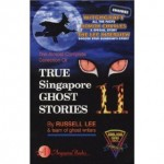 TRUE SINGAPORE GHOST STORIES #11