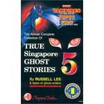 TRUE SINGAPORE GHOST STORIES #5