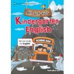 All Set For Kindergarten English