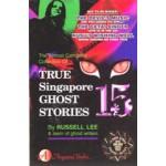 TRUE SINGAPORE GHOST STORIES #15