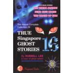 TRUE SINGAPORE GHOST STORIES #16