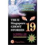 TRUE SINGAPORE GHOST STORIES #19