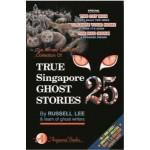 TRUE SINGAPORE GHOST STORIES #25