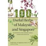 100 Useful Herbs Of Malaysia & Singapore