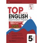P5 Top English Examination Papers