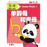 WRITE & LEARN - HANYU PINYIN 1