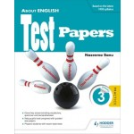 P3 About English Test Papers