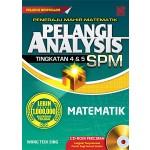SPM PELANGI ANALYSIS SPM MATEMATIK
