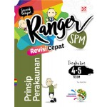 SPM RANGER REVISI CEPAT PRINSIP PERAKAUNAN