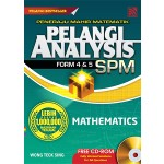SPM PELANGI ANALYSIS MATHEMATICS
