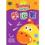 SUNNY START - XUE YUN BI '19