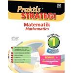 TINGKATAN 1 PRAKTIS STRATEGI MATEMATIK(BILINGUAL)