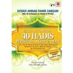 EDISI JIMAT - ISTIMEWA 40 HADIS