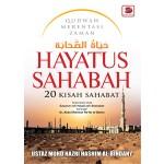 HAYATUS SAHABAH: 20 KISAH SAHABAT