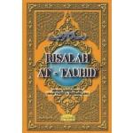 RISALAH AT-TAUHID