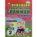 二年级提升英文语法系列