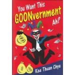 YOU WANT THIS GOONVERMENT AH?