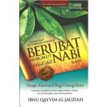 BERUBAT MENGIKUT NABI