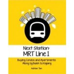 NEXT STATION:MRT LINE 1