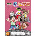 e起学习合订本(11-15)
