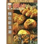 面包新浪潮