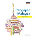 PENGAJIANAN MALAYSIA 5E