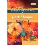Tingkatan 2 USJ KOMSAS Antologi Baik Budi Indah Bahasa & Novel Jejak Monpus