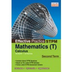 Second Term Effective Practice Mathematics (T)