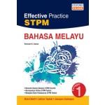 Penggal 1 Effective Practice Bahasa Melayu