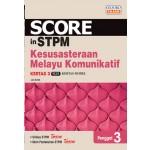 Penggal 3 Score in STPM Kesusasteraan Melayu Komunikatif