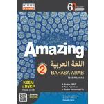 Tingkatan 2 Amazing  Bahasa Arab