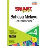 Tingkatan 4 Smart Practice Bahasa Melayu