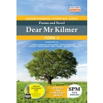 Tingkatan 5 ULS Poems & Novel - Dear Mr Kilmer