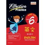 Primary 6 Effective Practice Latihan Topikal SJK English