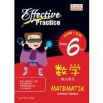 Primary 6 Effective Practice Latihan Topikal SJK Matematik