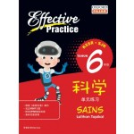 Primary 6 Effective Practice Latihan Topikal SJK Sains