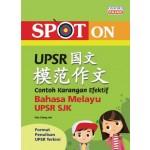 UPSR 国文模范作文 < UPSR Spot On Contoh Karangan Efektif Bahasa Melayu>