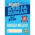 Tingkatan 5 Model Kerja Rumah Bahasa Melayu