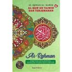 AL-QUR'AN TAJWID: AR-RAHMAN A5
