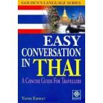 EASY CONVERSATION IN THAI