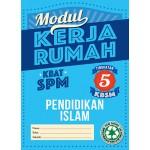 Tingkatan 5 Model Kerja Rumah Pendidikan Islam