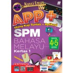 SPM Kunci Emas APP+ Bahasa Melayu Kertas 1
