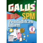 Tingkatan 4 Galus Pendidikan Islam