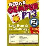 S2 GERAK GEMPUR PT3 RBT '19