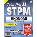 Penggal 1 STPM Teks Pra-U Ekonomi