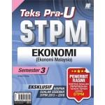 Penggal 3 STPM Teks Pra-U Ekonomi